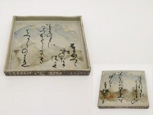 田端志音05